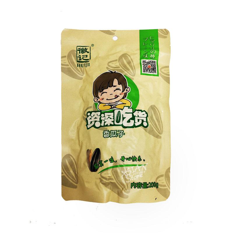 【常温便】【よりどり対象商品】ひまわりの種プレーン味/徽記資深吃貨香瓜子200g