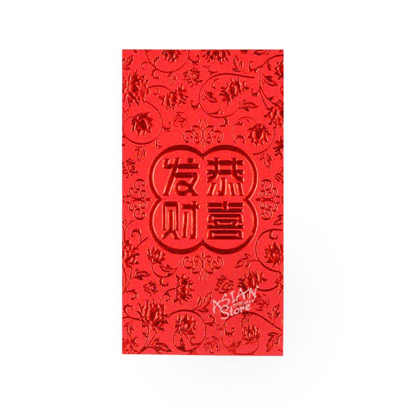 【メール便】中式紅包 恭喜友財 1枚
