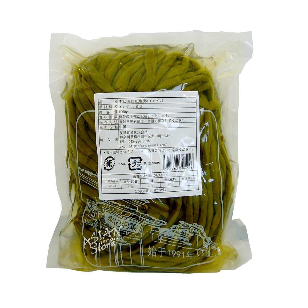 【常温便】李記漬物(塩漬けインゲン)1�/李記泡菜(泡江豆)1�