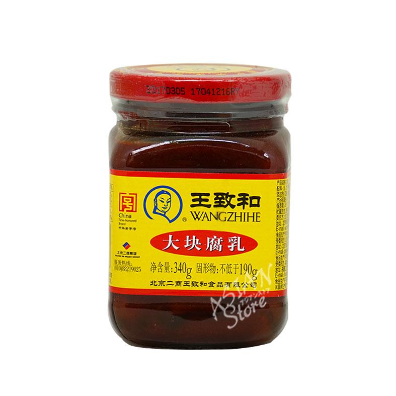 【常温便】北京ブランド発酵豆腐/王致和大塊腐乳340g