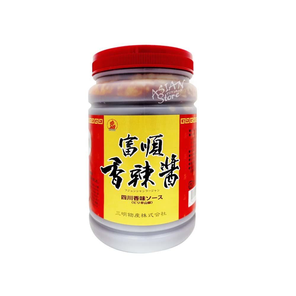 【常温便】四川香味ソース(ピリ辛山椒)/富順香辣醤1000g