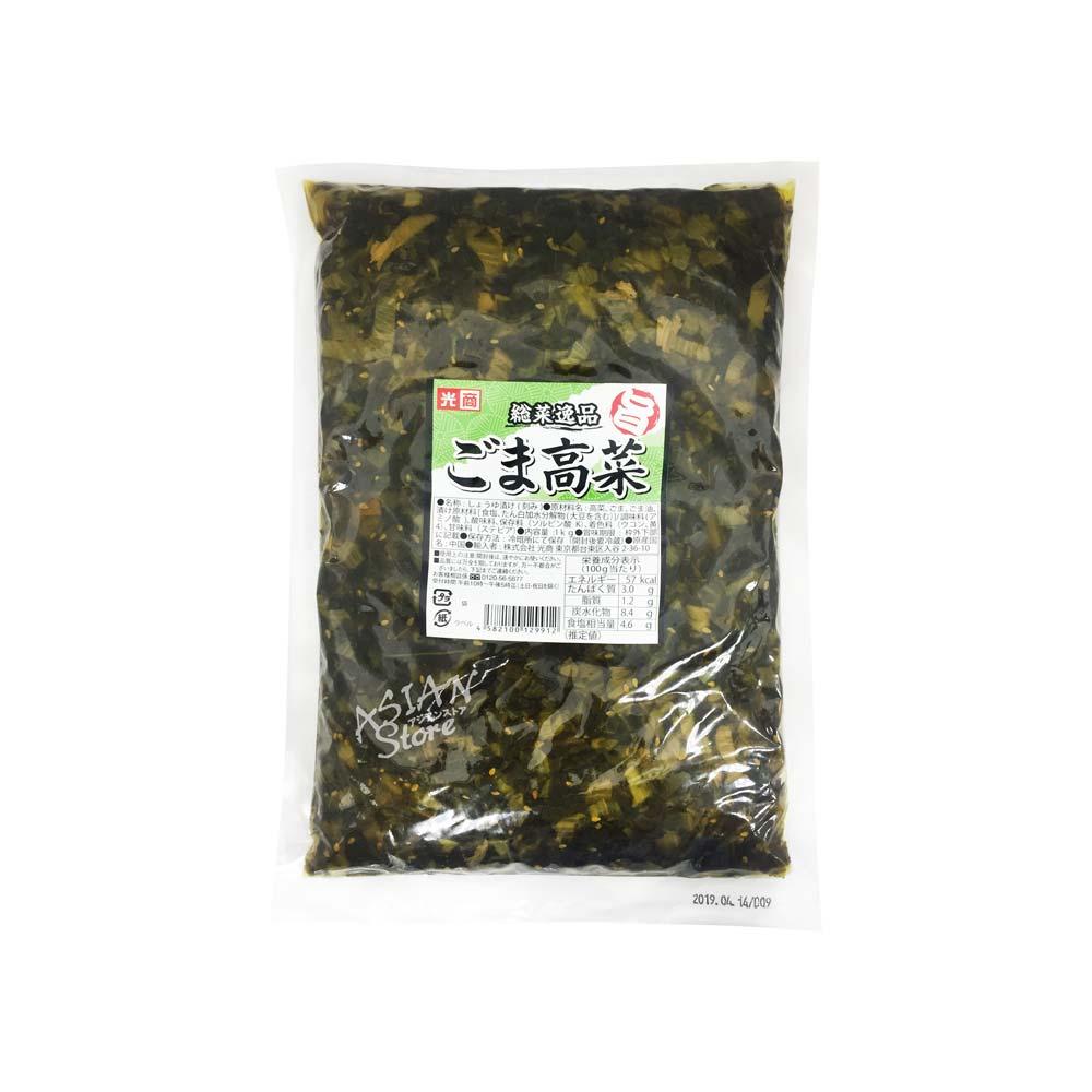 【常温便】光商ごま高菜1�/業務用芝麻高菜1�