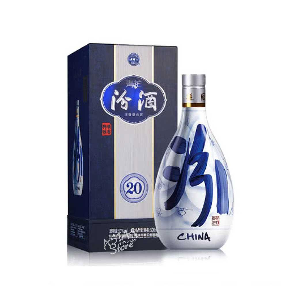 【常温便】【白酒】杏花村 青花 汾酒 20年陳醸(清香型白酒)500ml/42度