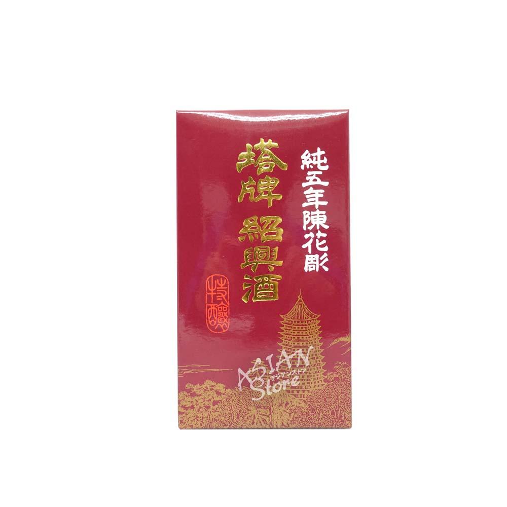 【常温便】【紹興酒】紹興酒塔牌 純5年陳花彫玉珠白磁壺 500ml/16度