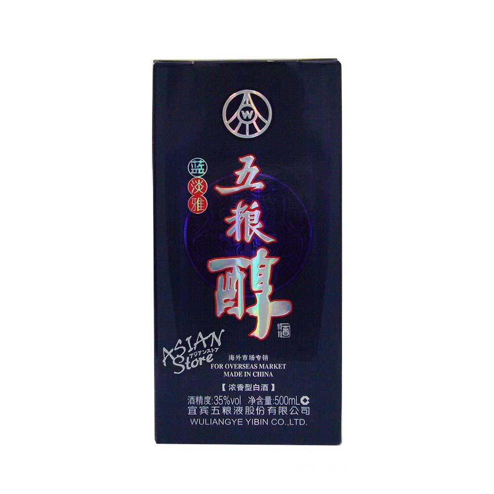 【常温便】【白酒】五糧醇(青)35度500ml