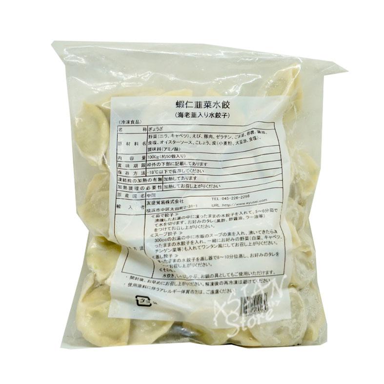 【冷凍便】海老ニラ入り水餃子/蝦味鮮系列蝦仁韭菜水餃1000g