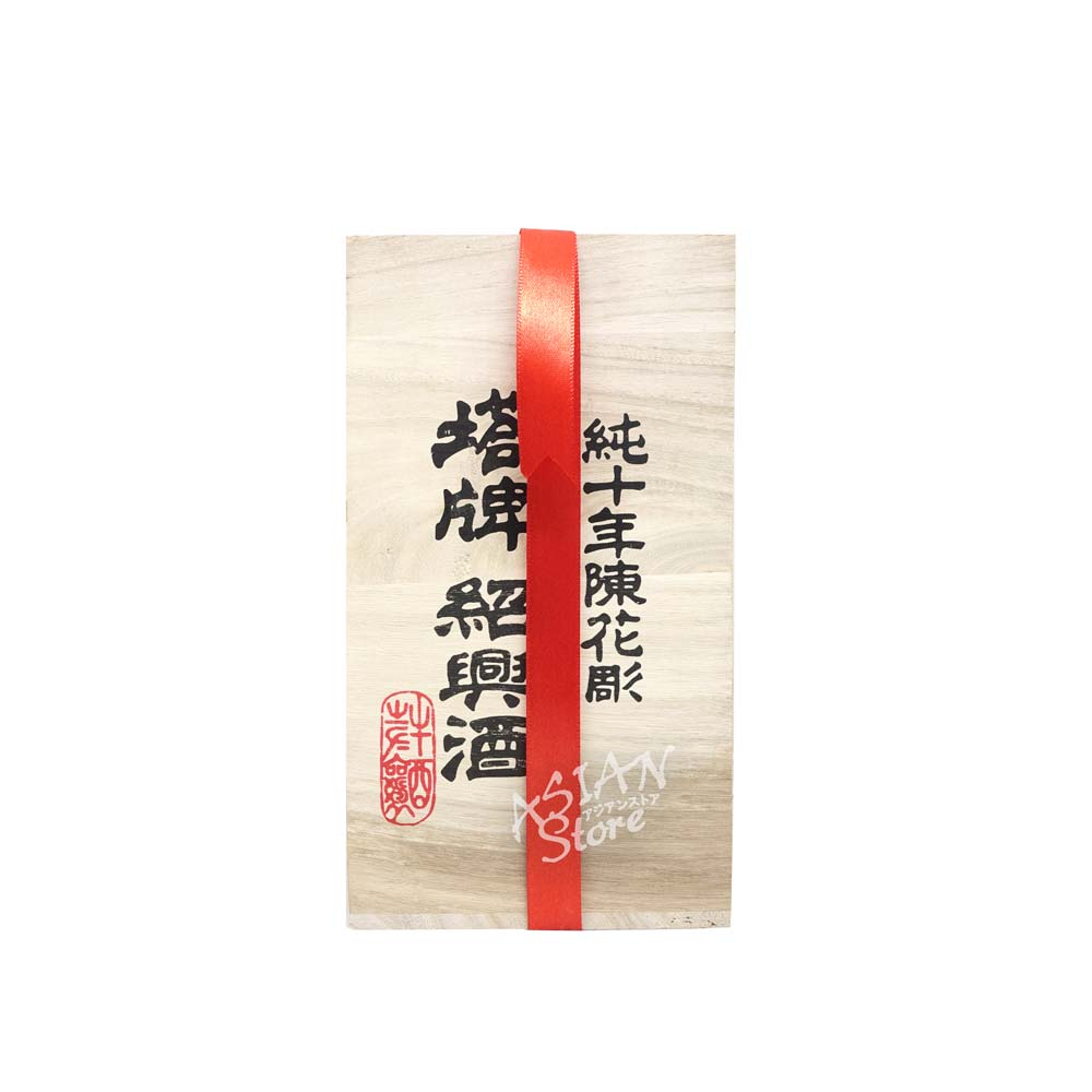 【常温便】【紹興酒】紹興酒塔牌 純10年陳花彫瑠璃彩磁壺 500ml/15度