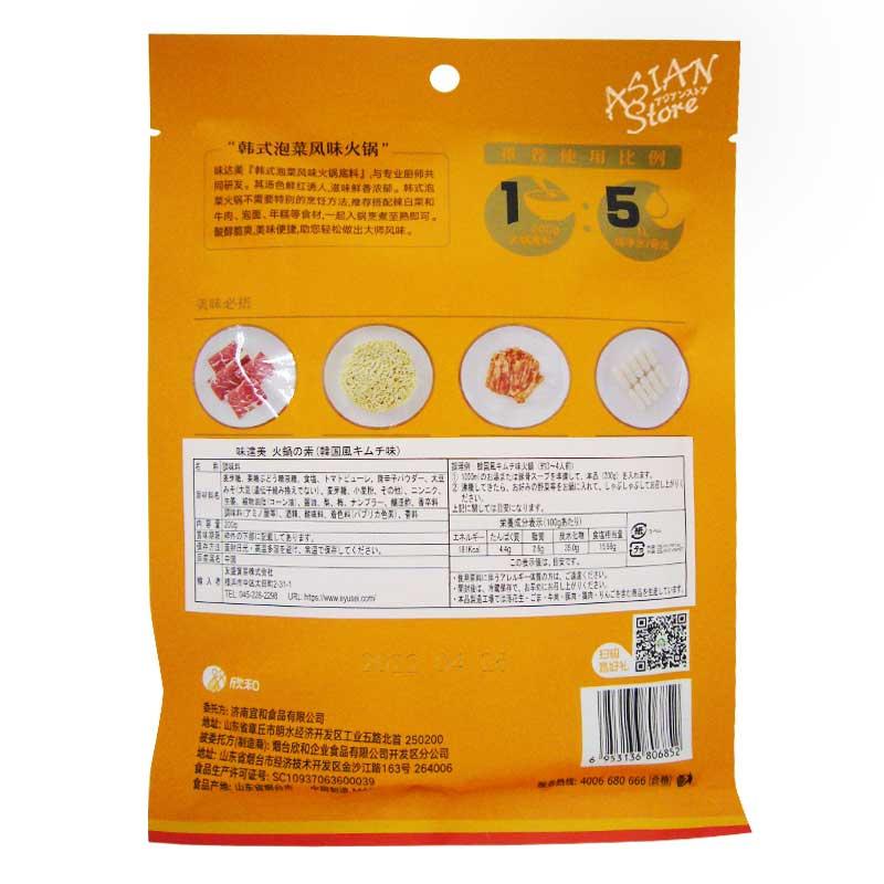 【常温便】味達美火鍋の素(韓国風キムチ味)/味達美韓式泡菜風味火鍋(200g)