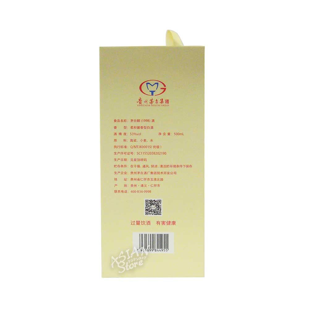【常温便】【白酒】茅台醇(マオタイジュン)1998年 53度 500ml