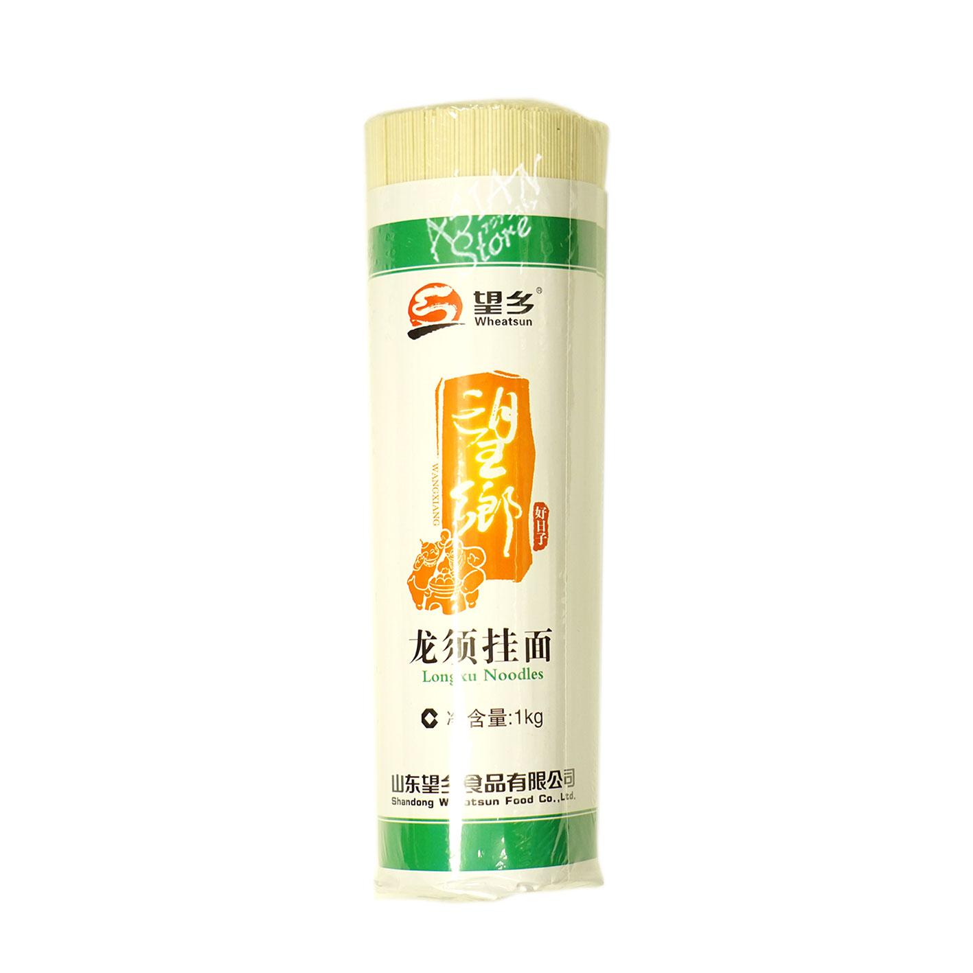 【常温便】中華細麺/望郷龍須挂面1000g