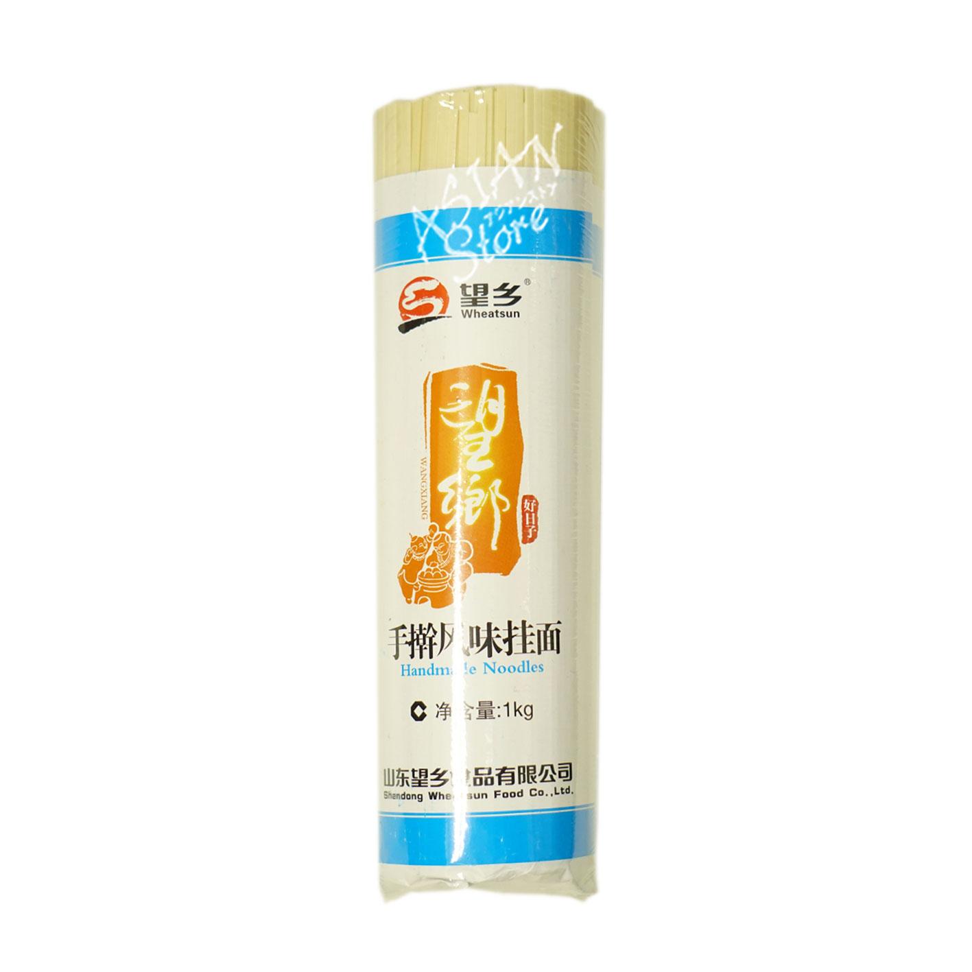 【常温便】中華平麺/望郷手幹風味挂面1000g