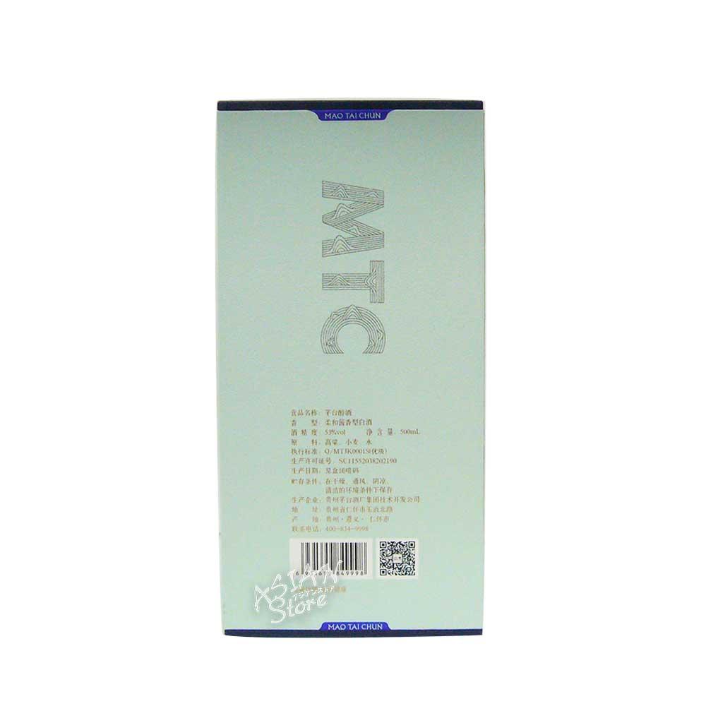 【常温便】【白酒】茅台醇(マオタイジュン) 天青 53度 500ml