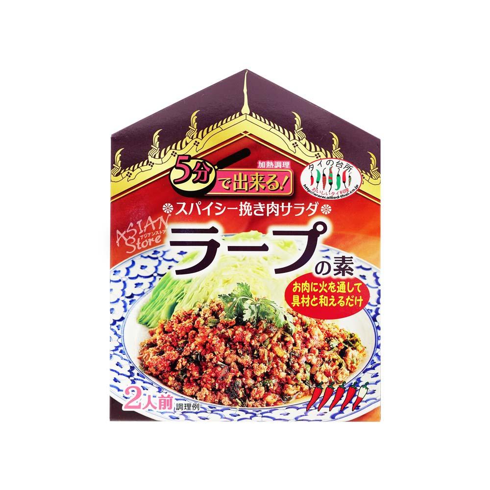 【常温便】タイの台所ラーブの素/泰式猪肉沙拉29g
