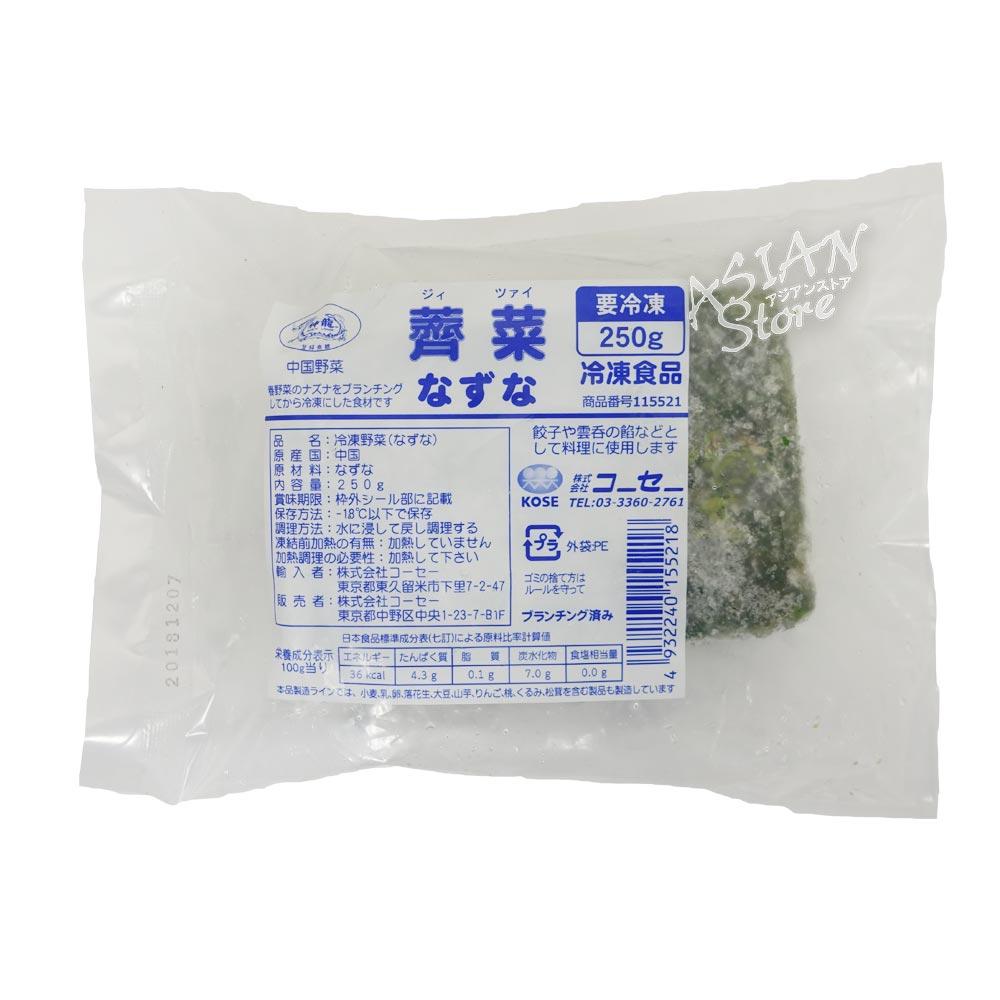 【冷凍便】冷凍なずな/神龍牌冷凍薺菜250g
