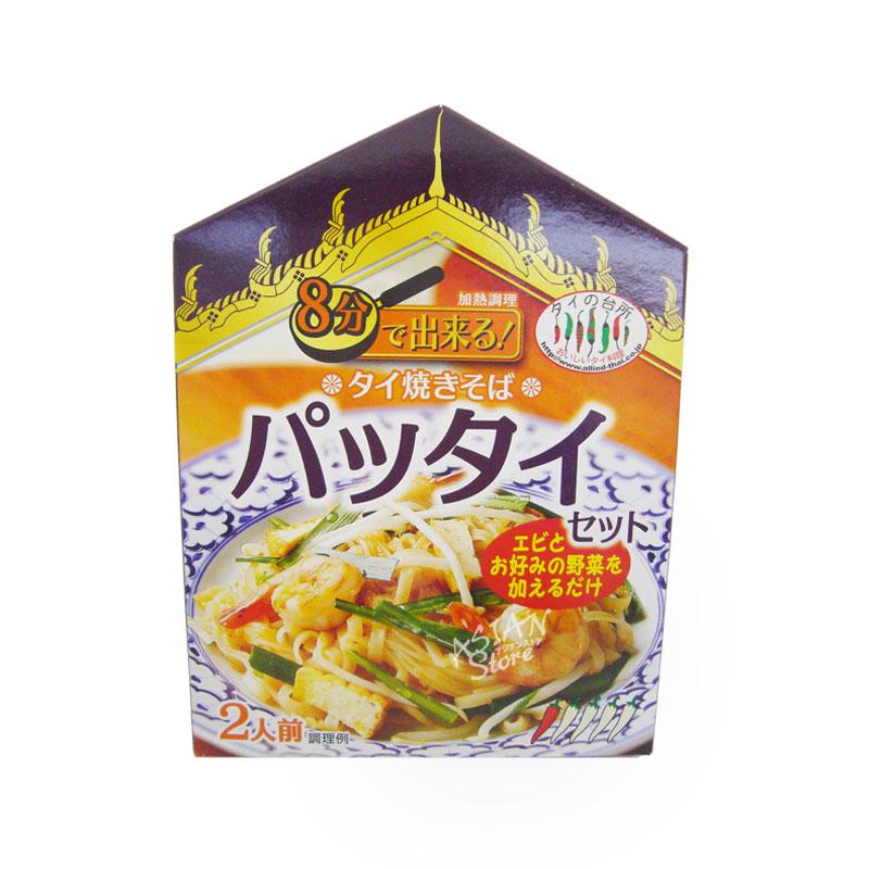 【常温便】タイ焼きそばパッタイセット/泰式炒米粉240g