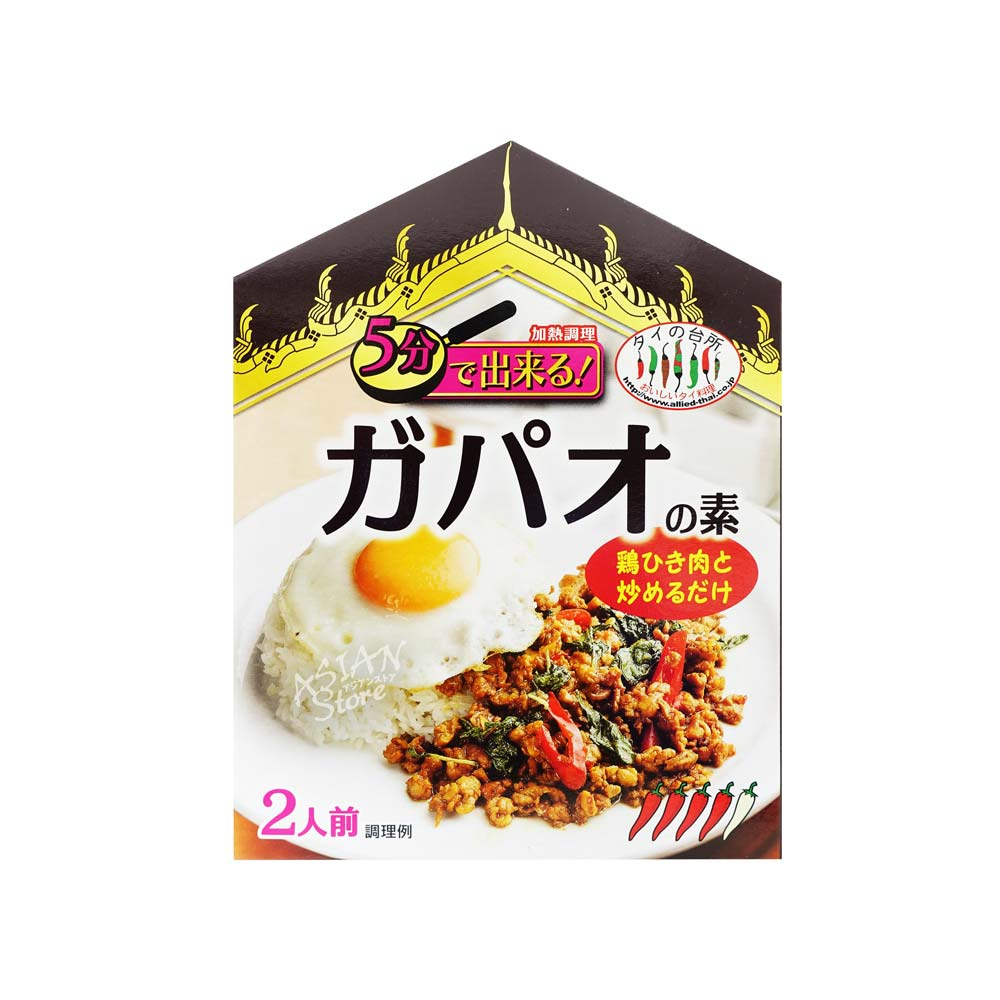 【常温便】ガパオの素/泰式打抛猪肉料70g
