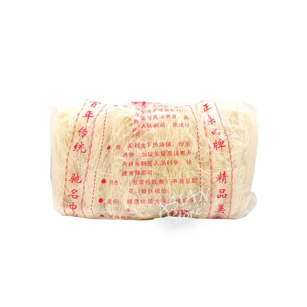 【常温便】中国福建興化ビーフン/中国福建興化米粉750g