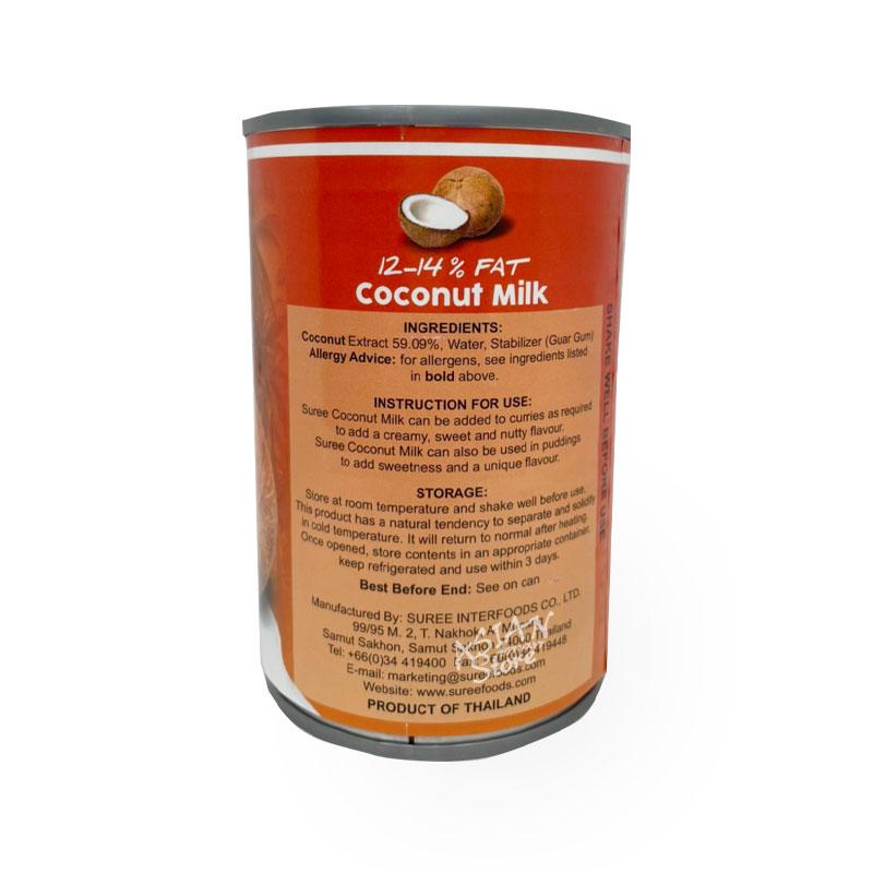 【常温便】ココナッツミルク(調製品)/泰国特濃椰漿400ml