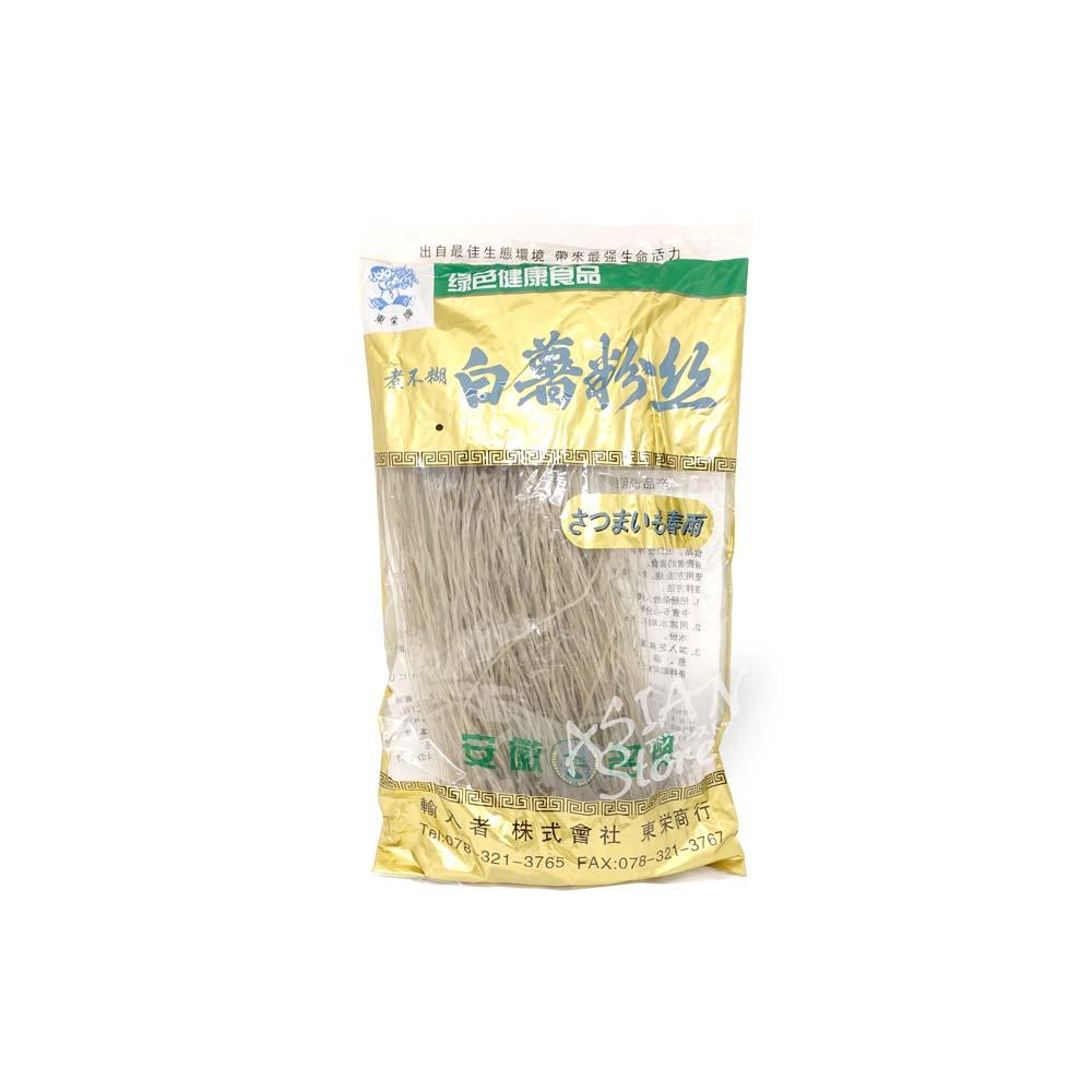 【常温便】白芋はるさめ/安徽煮不糊白薯粉絲400g