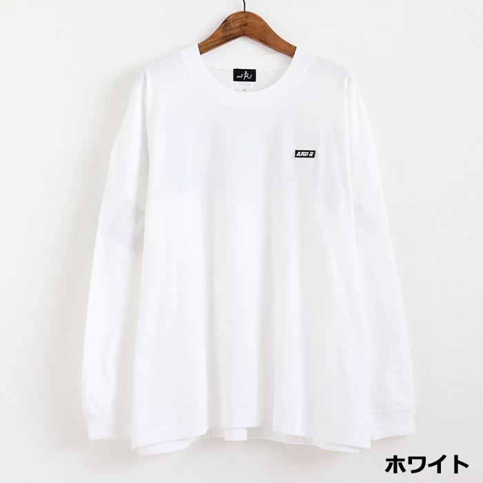 andR:20AW バックロゴ ビッグシルエット 長袖Tシャツ 【受注生産】