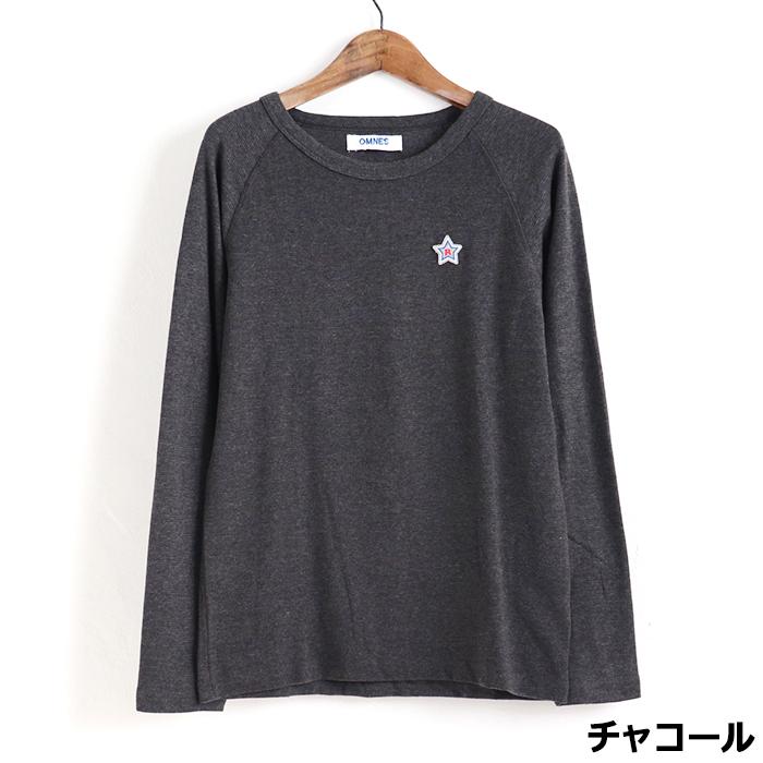 ★Rワッペン ストレッチフライス 長袖Tシャツ