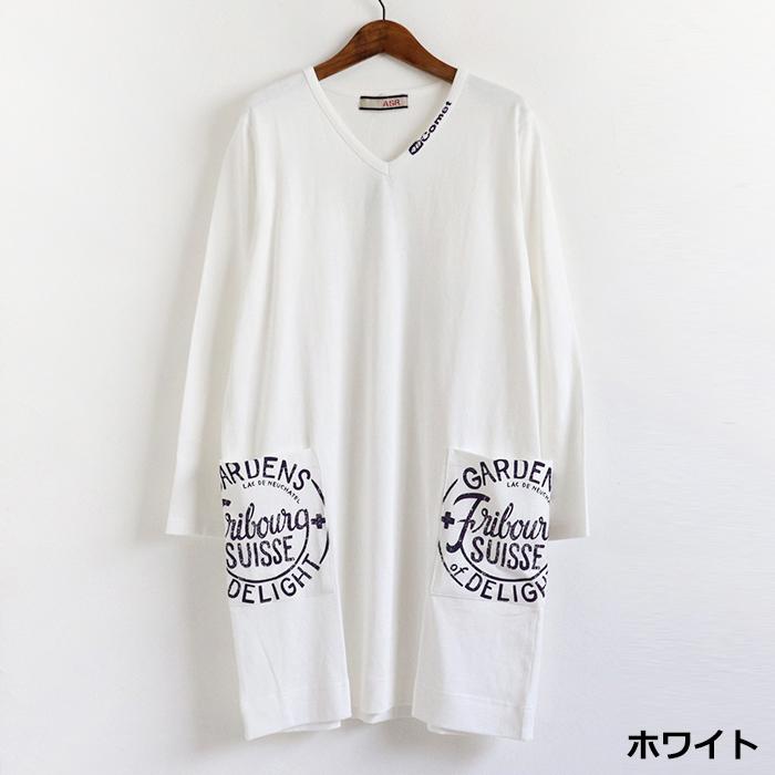 GARDENS ポケットプリント 長袖 ワンピース