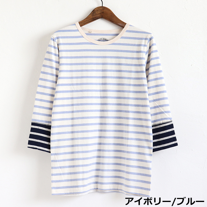 Lime.inc ボーダー切替 7分袖 Tシャツ