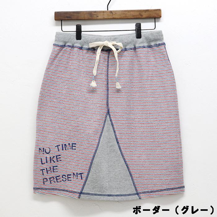 縦ハギ ひざ丈 スカート