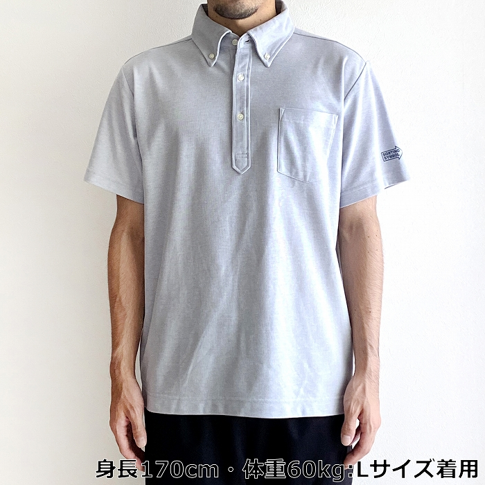 andR; 【特別プライス】ドライ カノコポロシャツ【受注生産】