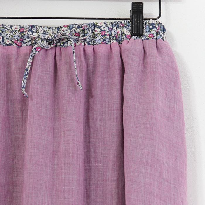 ローン リバーシブル ギャザー スカート