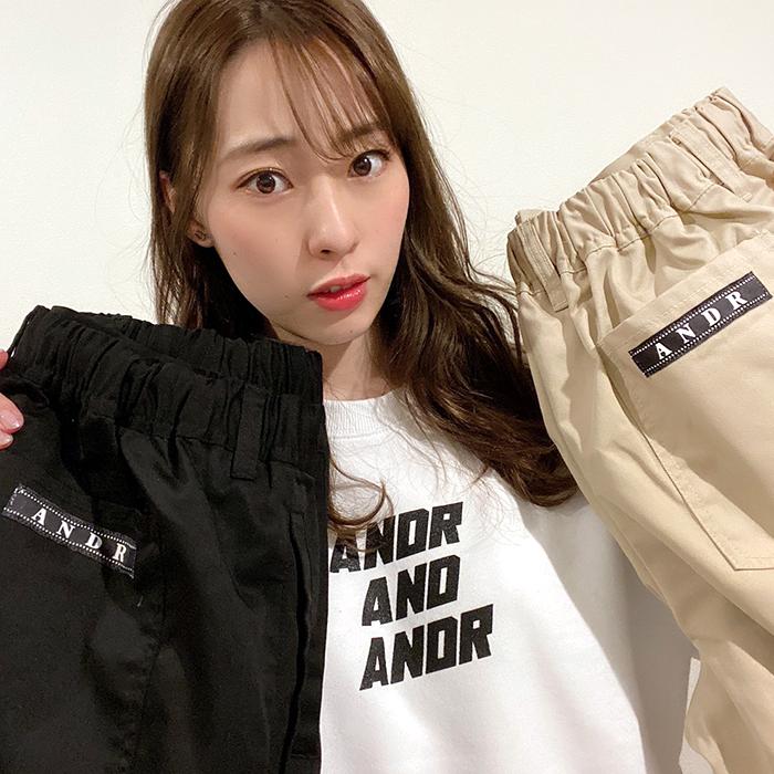 andR;21SS ネガ風ネーム付き イージーパンツ 【受注生産】
