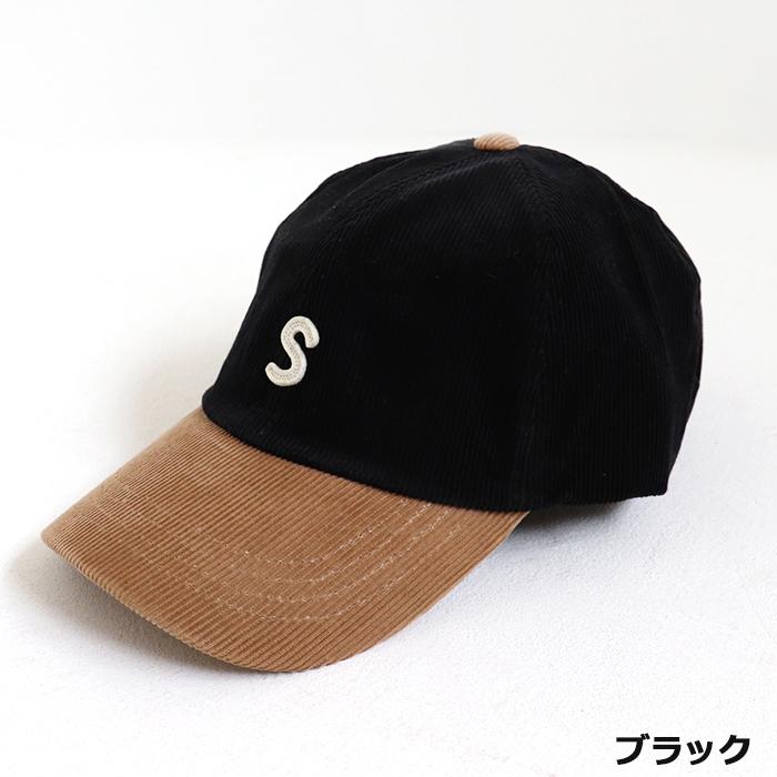 フェルト文字 コーデュロイ CAP