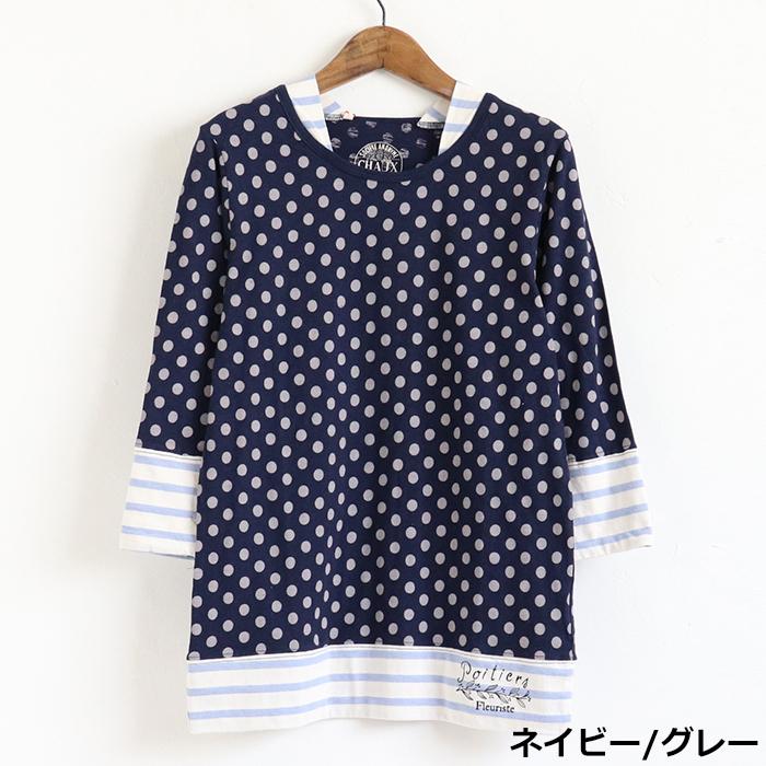 Lime.inc ドット×ボーダー切替 7分袖 Tシャツ