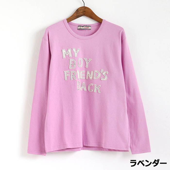 Boyfriend フェルト文字 長袖Tシャツ