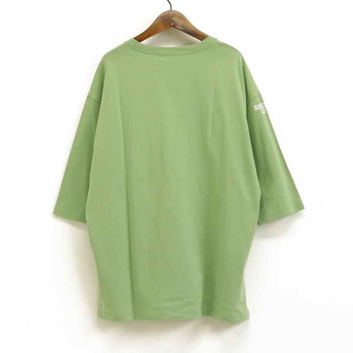 サガラうさぎ 7分袖 Tシャツ