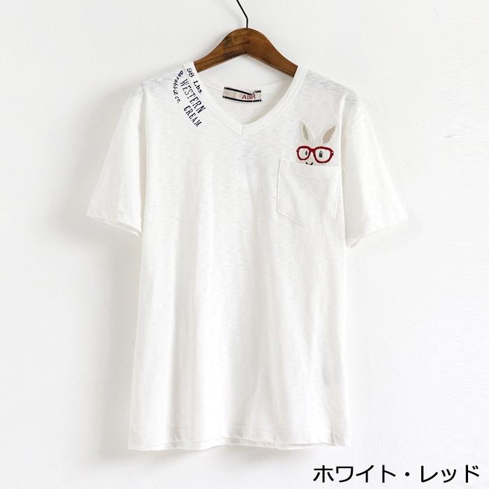サガラうさぎINポケット 半袖Tシャツ 20SS