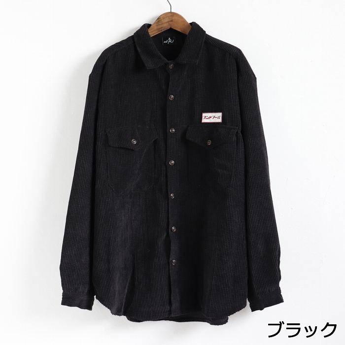 andR.21AW カタカナワッペン コーデュロイ 長袖シャツ 【受注生産】
