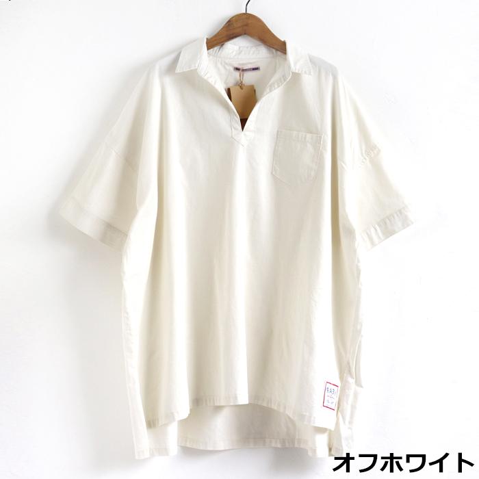 ゆったり ワイド チュニック丈 シャツ