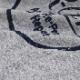 R-PeP ロゴ プリント スラブ天竺 長袖TEE