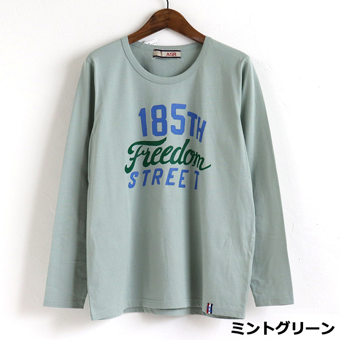 Freedom プリント 長袖Tシャツ