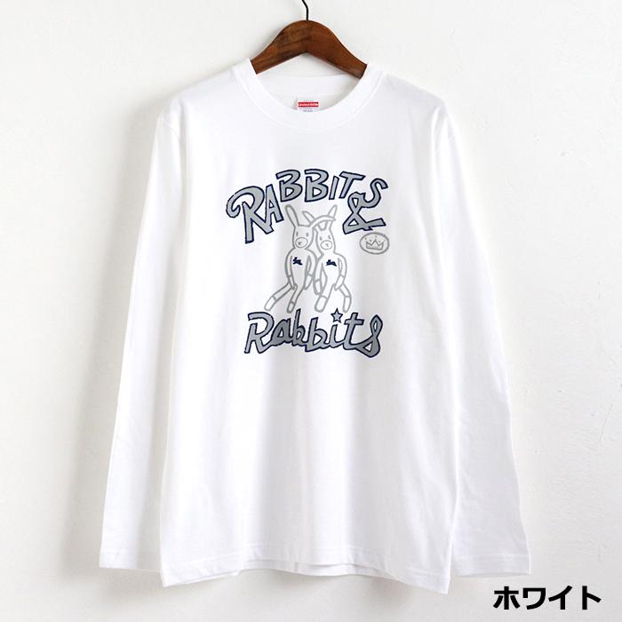 ツインうさぎ プリント 長袖Tシャツ