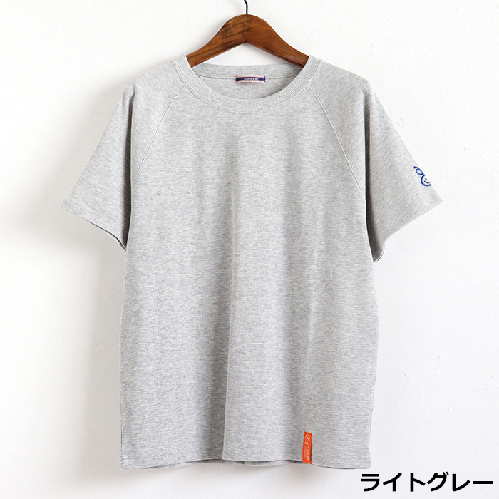 ワッフル スマイルうさぎ刺繍 半袖Tシャツ
