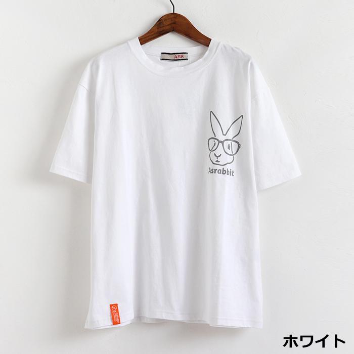 メガネうさぎ リフレクタープリント 半袖Tシャツ