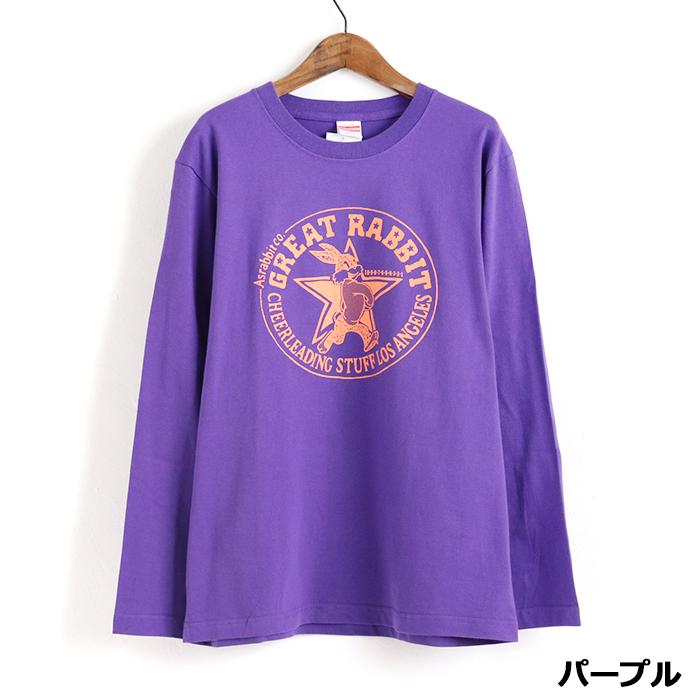 GREAT ラビット プリント 長袖Tシャツ