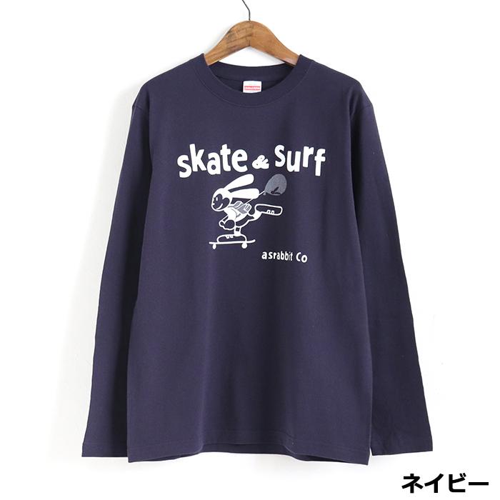 スケート&サーフうさぎ プリント 長袖Tシャツ