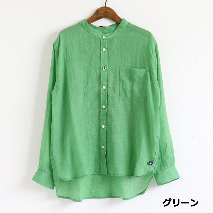 ローン スタンドカラー シャツ