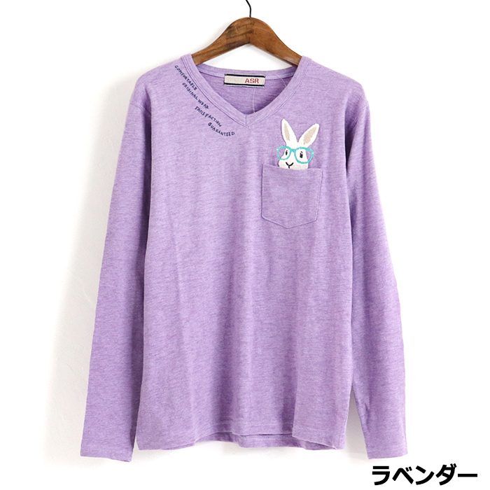 サガラうさぎINポケット 長袖Tシャツ 21SS