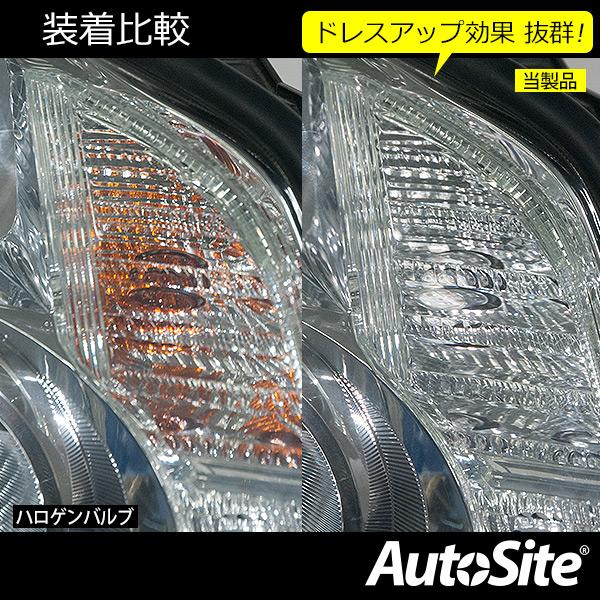 80w LEDウインカー T20 S25s S25_180° S25_150° 12v 普通車専用 LED アンバー 無極性 T20ピンチ部違い シングル ウェッジ球 WX3×16d S25s 180°平行ピン BA15S S25 150°ピン角違い BAU15s  [メール便]