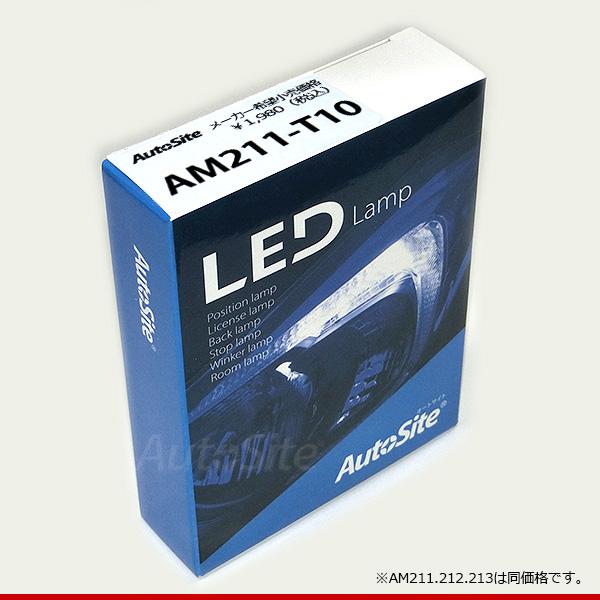 T10 LEDポジション ナンバー灯 ルームランプ ラゲッジランプ サイドマーカー等 ウェッジ球 ショートタイプ 全長:約27mm 12v専用 10SMD 全方位照射 LEDバルブ 白 ホワイト AM212 [メール便]