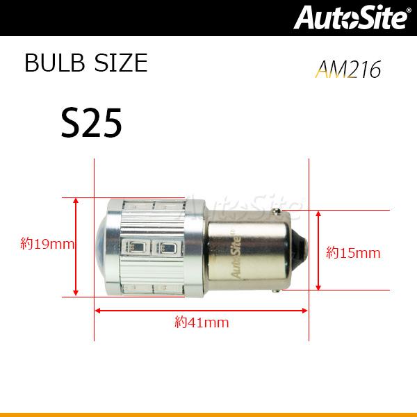 LEDウインカー T20 S25s S25_150°CREE SUMSUNG 12v LED アンバー 普通車 無極性 ピンチ部違い 平行ピン ピン角違い シングル ウェッジ球 S25s 180° AM216 [メール便]